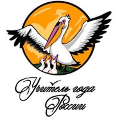 emblema-YG