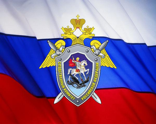 Следственный комитет  Российской Федерации отмечает свой третий день рождения в новом качестве