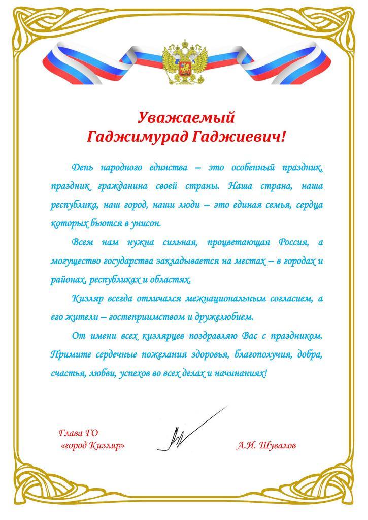 Кизляр_01