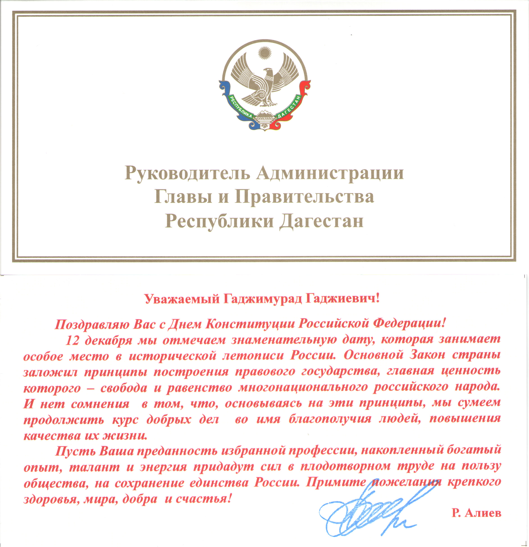 Р Алиев