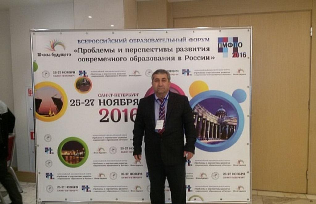 Руководитель школы Дагестана признан лучшим вгосударстве