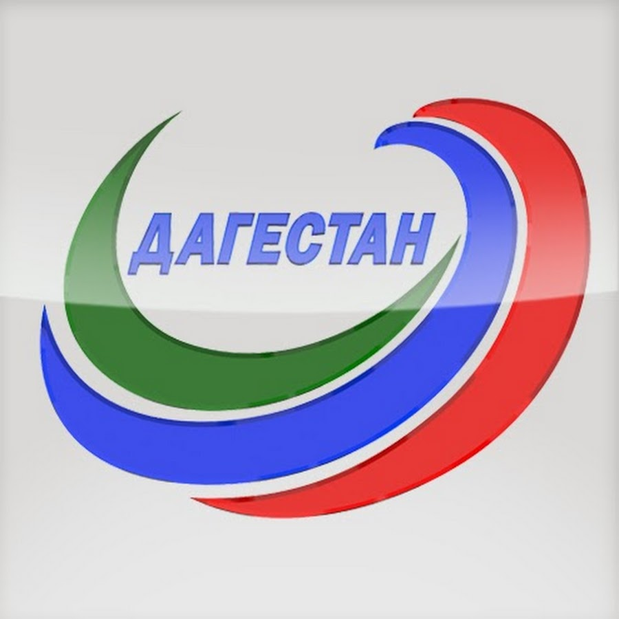 Каналу РГВК «Дагестан» 13 лет